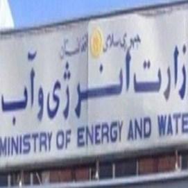 تقسیم وزارت انرژی و آب به دو اداره مستقل؛ اقدام ضروری اما دیرهنگام