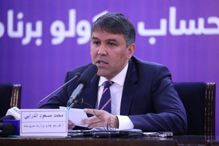 مسعود اندرابی، سرپرست وزارت داخله