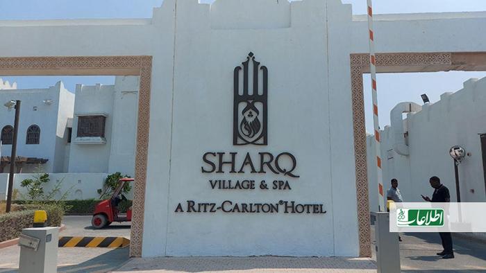 هتل ساحلی شرق، محل برگزاری مذاکرات صلح میان دولت و طالبان