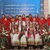 روز ملی زبان اوزبیکی
