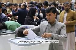 «شورای عالی جوانان»؛ مشاوره به رییسجمهور یا دورزدن نهادهای رسمی