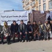 معترضان در بامیان