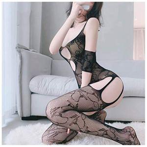 GHJL Femmes BodyStockages de Fishnet Stuffe Sexy Lingerie Bodysuits Collant Bretelles Black One Tableau Costumes Sexy pour Femmes