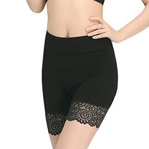 Femmes Panty Coton Femmes sous Jupe Shorts Pantalon De Sécurité Doux Stretch Dentelle Garniture Leggings Short (Noir-1, Taille Unique)