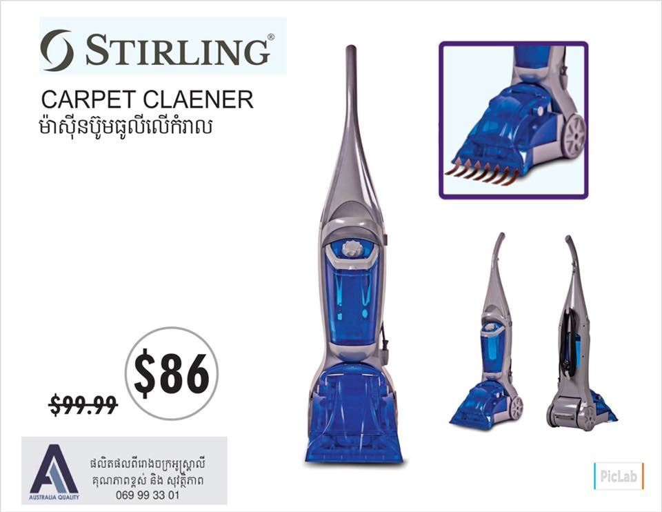 Stirling Carpet Cleaners Www Allaboutyouth Net