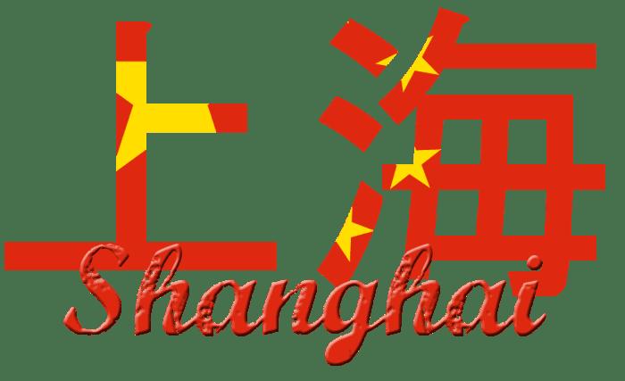 Etpourtantelletourne_Shanghai