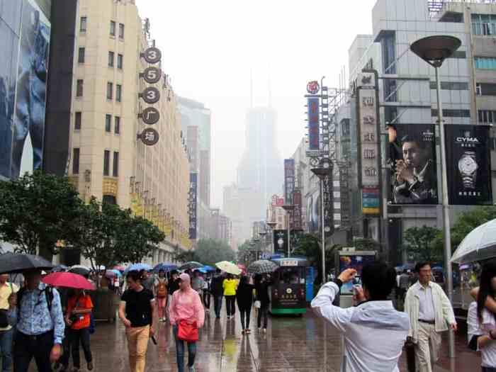 Shanghai_7437