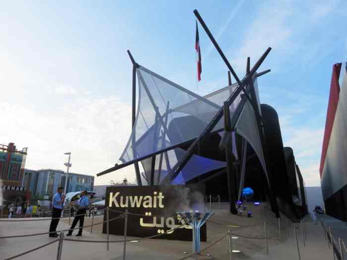 Expo Milano 2015, Pavillon Koweit ©Etpourtantelletourne.fr