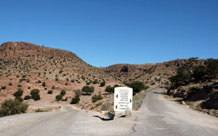 Route montagnes Anti-Atlas Maroc ©Etpourtantelletourne.fr