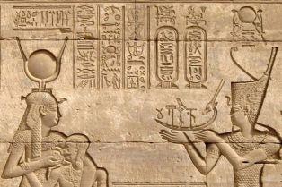 temple de denderah_2 - egypte - Être Soi