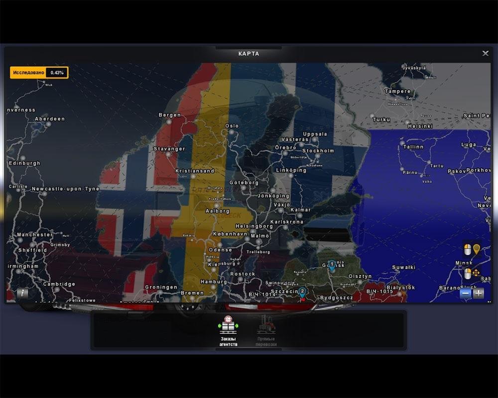 Promods Map Ets 2 Mods Part 7 - Modern Home Revolution