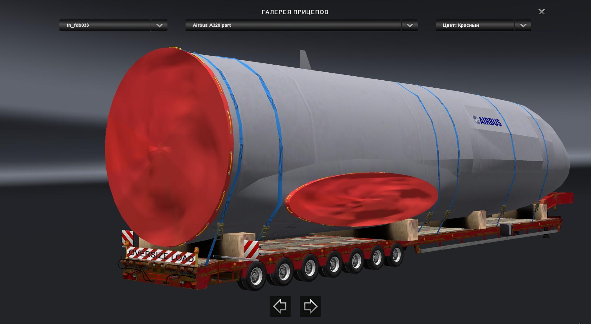 OVERSIZE EVOLUTION V100 for for ATS Euro Truck Simulator 2 Mods