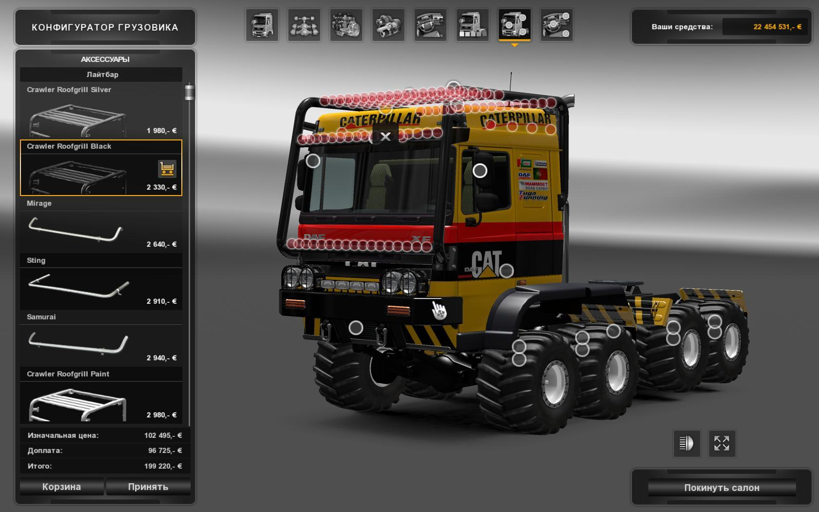 DAF CRAWLER FOR 123 Amp 124 Truck Euro Truck Simulator 2 Mods