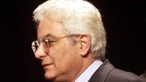 Sergio Mattarella, XII presidente della Repubblica italiana