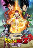 dragon-ball-z-o-renascimento-de-freeza