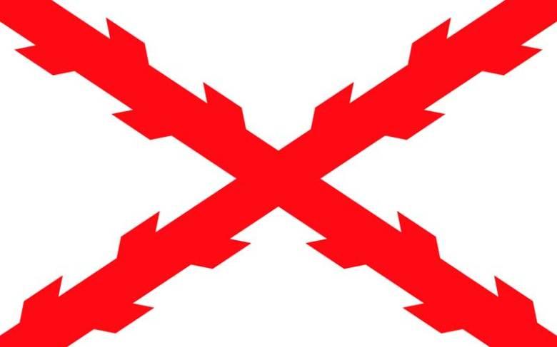 bandera-borgona