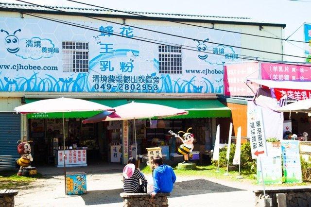 Honey product shop at Cingjing farm