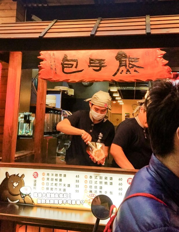 Bear paw burger - fengjia night market must eat, Taiwan