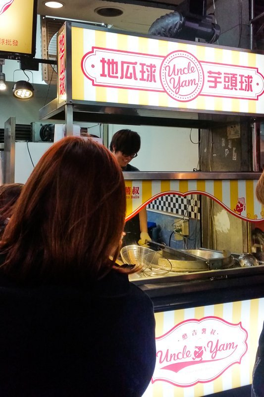 fengjia night market must eat (4)
