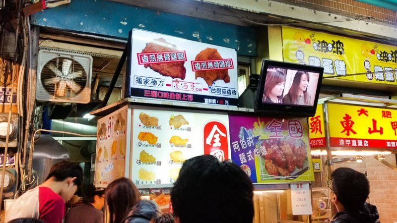 fried chicken fengjia night market must eat, taiwan