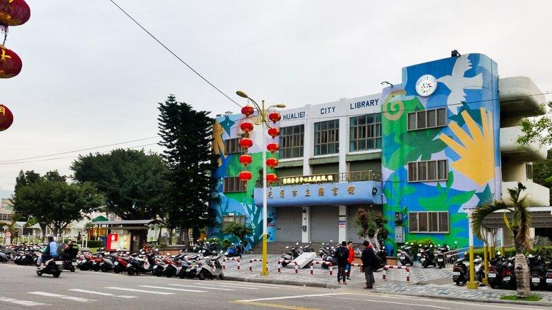 hua lien library taiwan