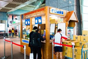 Where to get your bento at Taichung HSR