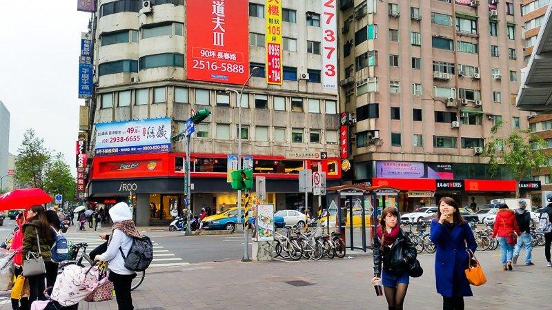 Money changers in Taipei, Taiwan - where do you change your currency in Taiwan