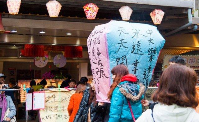 Sky Lantern Shifen Old Street Taiwan