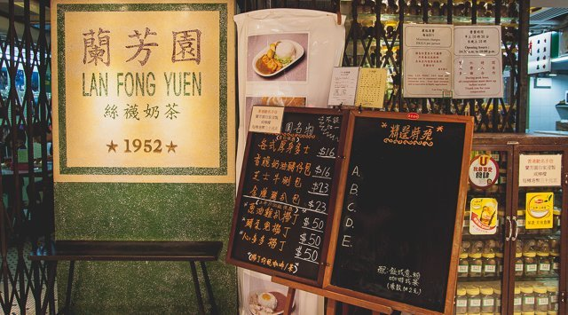 la fong yuen chungking mansion hong kong (3)