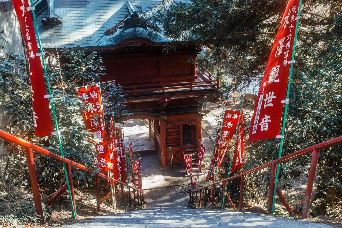 Mizusawa Temple, Gunma, Japan