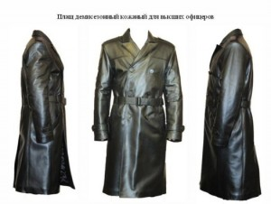 FSO leather trenchcoats
