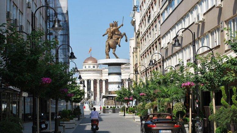 Skopje, Macedonia. Photo by Rašo, Wikipedia Commons.