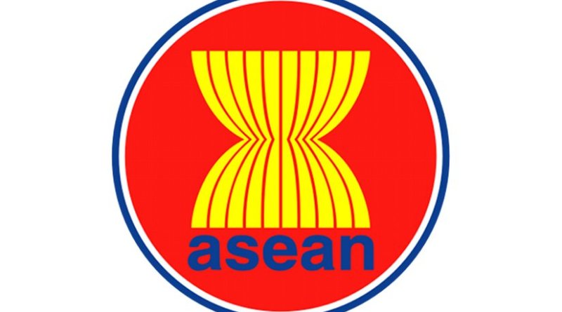 ASEAN (Association of Southeast Asian Nations) logo