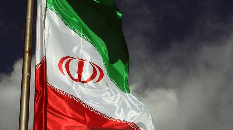 Flag of Iran. Photo by Farzaaaad2000, Wikipedia Commons.