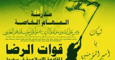 """Quwat al-Ridha graphic: """"Special Missions school: Quwat al-Ridha: the Islamic Resistance in Syria. Dedication: the men of God in the locality of Umm al-Amad [in Homs province]."""""""