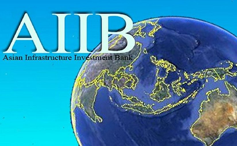 Image result for Asian Infrastructure Investment Bank (AIIB)