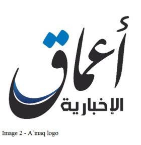 Amaq logo - image 2