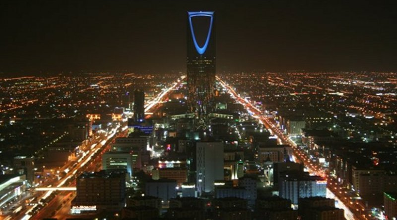 Kingdom Centre, Riyadh, Saudi Arabia. Photo by BroadArrow, Wikipedia Commons.
