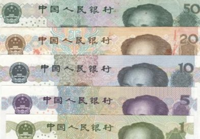 The renminbi is the official currency of the People's Republic of China. The yuan is the basic unit of the renminbi, but is also used to refer to the Chinese currency generally. Source: Wikipedia Commons.