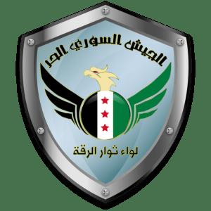 """""""Free Syrian Army: Liwa Thuwar al-Raqqa"""", with the familiar FSA emblem."""