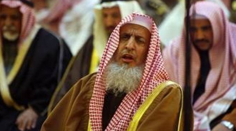 Saudi Arabia's Grand Mufti Sheikh Abdul Azia al-Sheikh. File Photo: Wikipedia Commons.