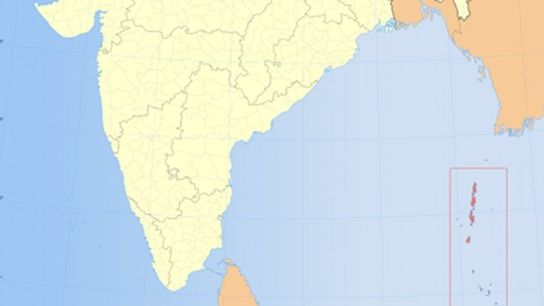 Location of Andaman and Nicobar Islands (marked in red) in India. Source: Wikipedia Commons.
