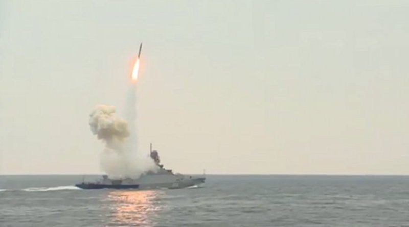 Screenshot of Russian MoD-produced video of launch of Kalibr rocket from the Caspian Sea.