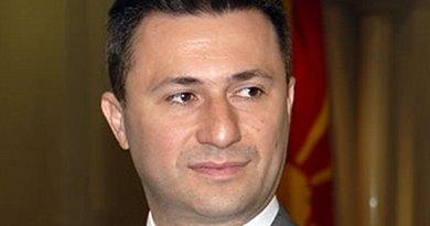 Macedonia's Nikola Gruevski. Photo by Ристе Павлоски, Wikipedia Commons.