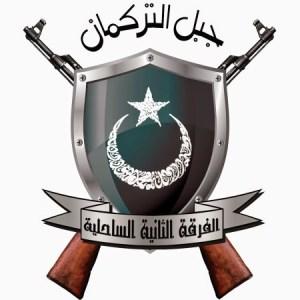 2nd Coastal Division