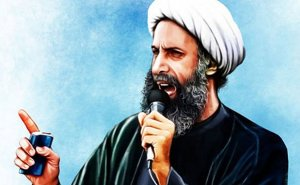 portrait of Nimr Baqr al-Nimr an independent Shia cleric in al-Awamiyah, Eastern Province, Saudi Arabia by Abbas Goudarzi, Wikipedia Commons.