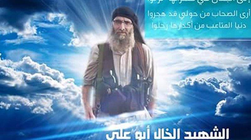 Graphic dedicated to al-Khal's 'martyrdom' via Syria Comment.
