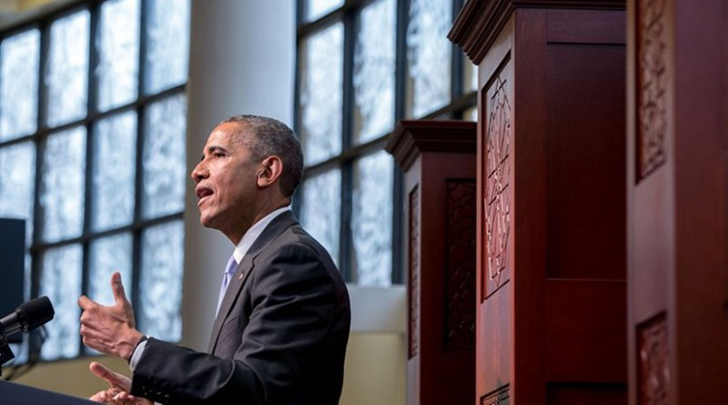 President Barack Obama delivers remarks at the Islamic Society of Baltimore mosque and Al-Rahmah School in Baltimore, Maryland, Feb. 3, 2016. (Official White House Photo by Pete Souza)