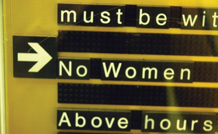 A sign in Jeddah, Saudi Arabia stipulates that women are not allowed to enter a hotel gym. Photo by JPatokal