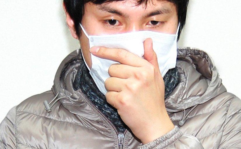 mask cough